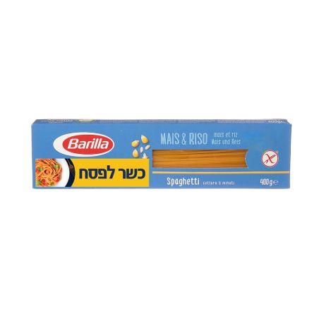 ברילה ספגטי ללא גלוטן 400 גרם - כשל