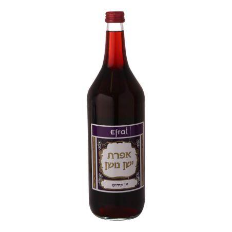 אפרת - ישן נושן יין קידוש ליטר