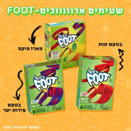 FOOT - רצועות מתוקות