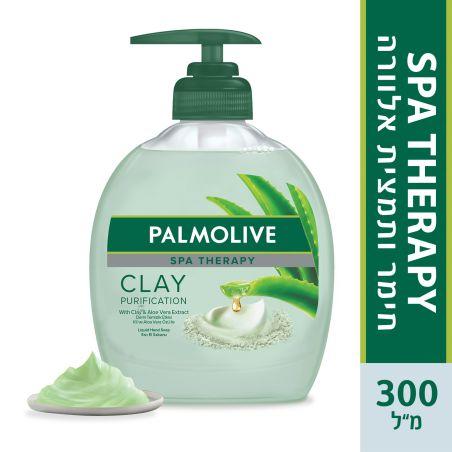 פלמוליב סבון ידיים Purification עם בחימר ותמצית אלוורה 300 מ'ל