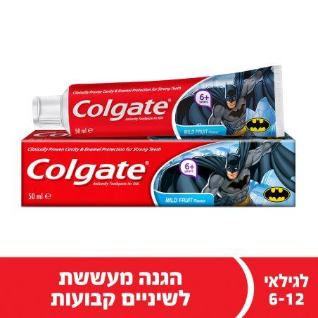 קולגייט ילדים משחת שיניים באטמן לגילאי 6+ 50 מ'ל