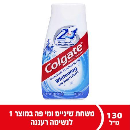 קולגייט משחת שיניים ומי פה 2 ב-1 לנשימה רעננה 130 גרם