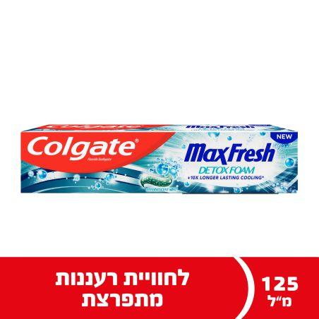 קולגייט משחת שיניים מקס דיטוקס 125 מ