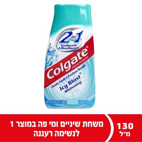 משחת שיניים ומי פה 2 ב-1 להלבנה ונשימה רעננה