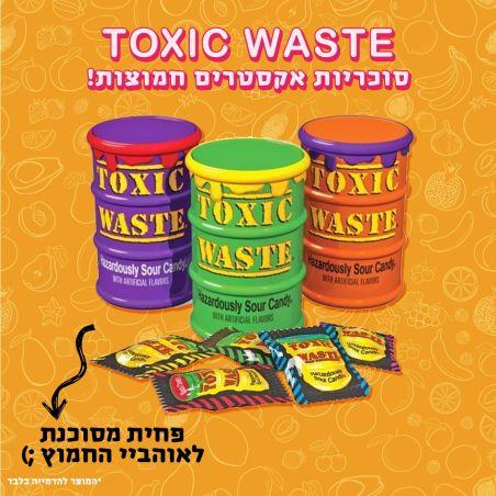 סוכריות חמוצות - Toxic Waste