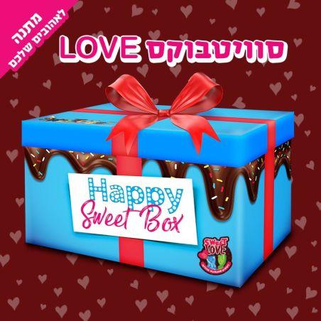 SweetBox Love - מתנה לאנשים שאתם הכי אוהבים