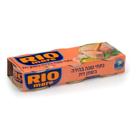 ריו מרה טונה בשמן זית 3 80X גרם