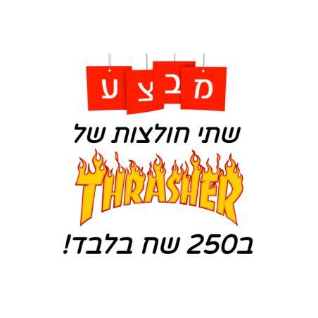 Thrasher - מבצע חם! 2 ב250
