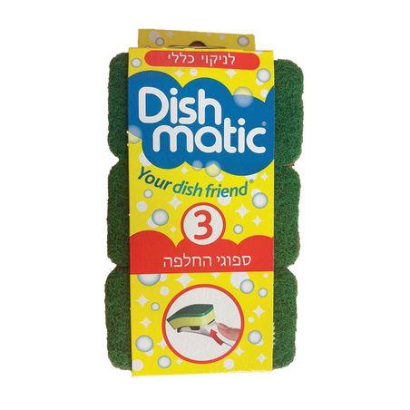 Dish Matic מארז ספוגי החלפה לידית הפלא