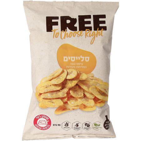 FREE סלייסים צ'יפס בננה במליחות מעודנת
