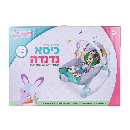 טרמפולינה 3 ב-1 שרה בעברית Spark Toys