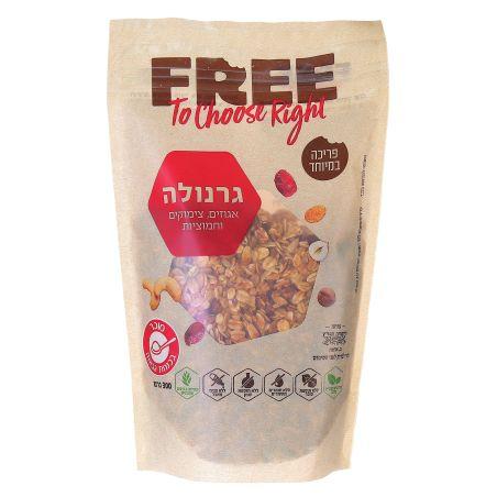 FREE גרנולה אגוזים, צימוקים וחמוציות 300 גרם