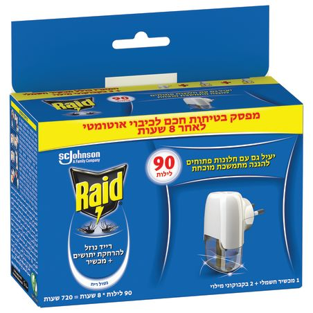 Raid מכשיר +מילוי להרחקת יתושים עד 90 לילות עם הגנה