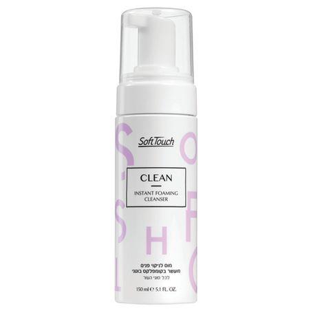 Soft Touch  מוס לניקוי פנים מסדרת Clean מותאם לכל סוגי העור ,150 מ