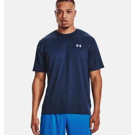 חולצת אנדר ארמור לגברים | Under Armour Training Vent 2.0 SS