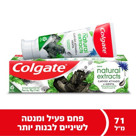 קולגייט משחת שיניים נטורל פחם פעיל ומנטה 71 מ'ל