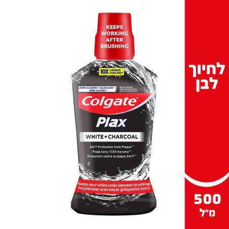 קולגייט שטיפת פה פלאקס פחם 500 מ