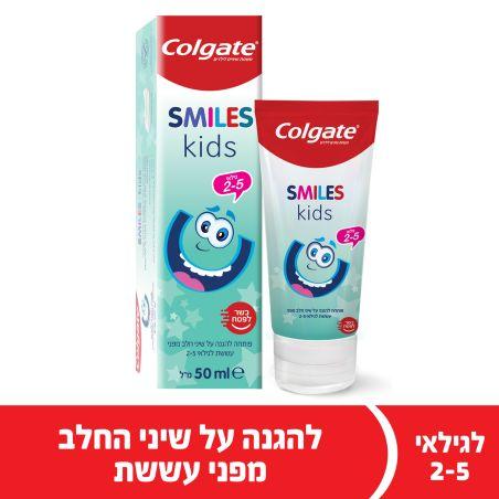 קולגייט סמיילס משחת שיניים לילדים 2-5 50 מ'ל