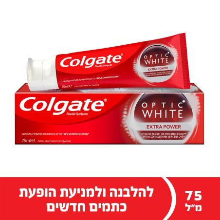קולגייט אופטיק וייט משחת שיניים אקסטרה פאוור לחיוך לבן וזוהר 75 מ'ל