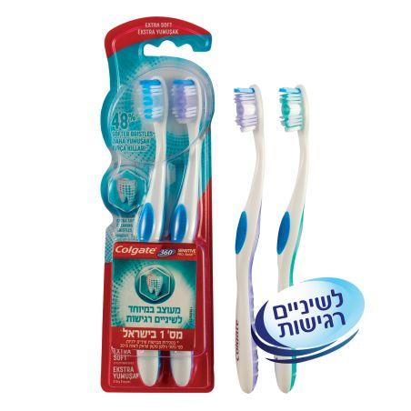 קולגייט 360 סנסיטיב זוג מברשות לשיניים רגישות