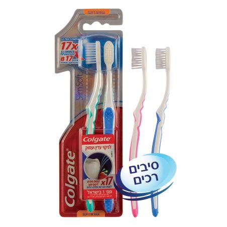 קולגייט סלים סופט זוג מברשות שיניים עם סיבים רכים