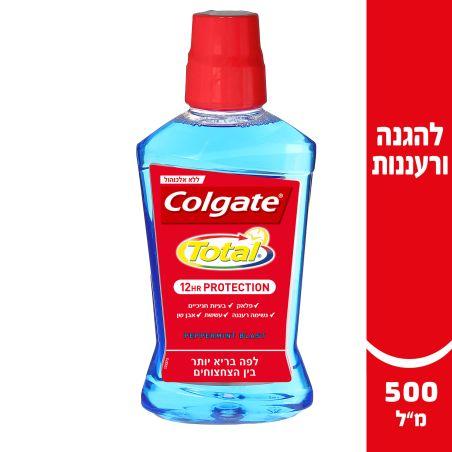 קולגייט טוטאל שטיפת פה כחולה לנשימה רעננה והגנה כנגד רובד החיידקים 500 מ'ל