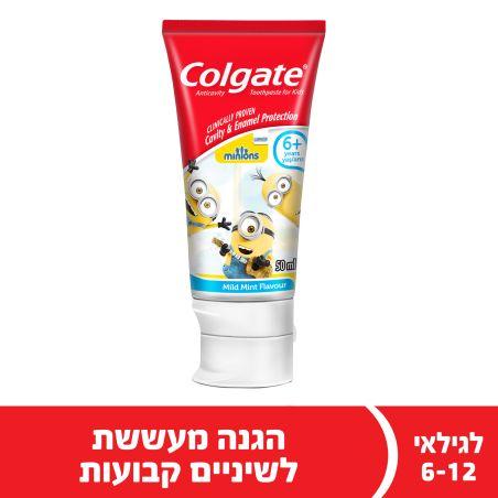 קולגייט ילדים משחת שיניים מיניונים לגילאי 6+ 50 מ'ל