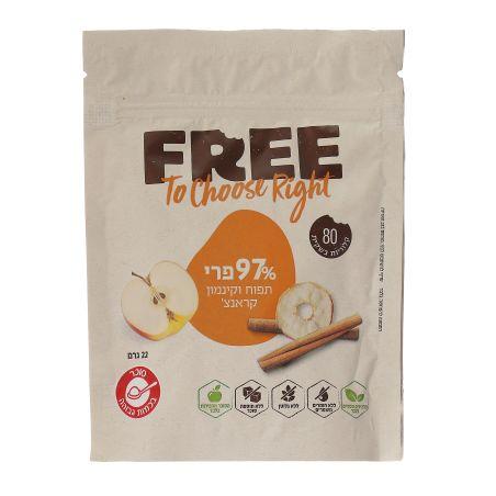 FREE 97% פרי תפוח עץ וקינמון קראנצ' 22 גרם