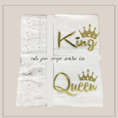 King Queen זהב-100% כותנה