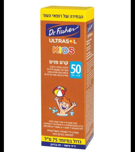 אולטרסול KIDS לילדים קרם פנים - מקדם הגנה 50 (75 מ'ל)