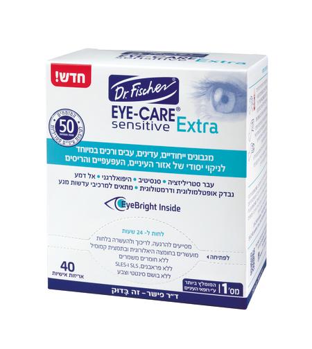 מגבונים לאיזור העיניים, העפעפיים והריסים EYE CARE EXTRA
