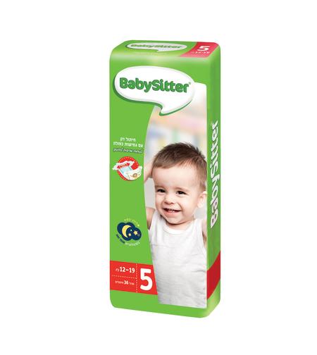 חיתולים מידה 5 בייביסיטר סטנדרט BabySitter Standard