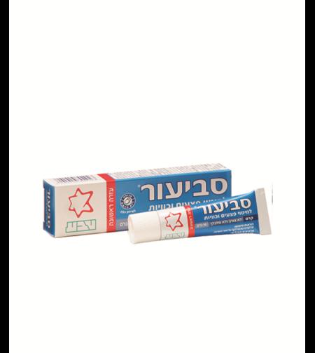 סביעור קרם (10 גרם) - Savior Cream