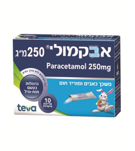 אבקמולי 250 מ'ג בטעם תות-וניל (10 אריזות אישיות) - AVCAMOLI (paracetamol 250mg)