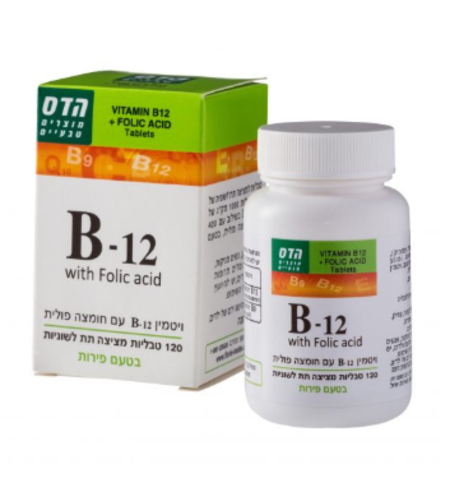 ויטמין B12 וחומצה פולית הדס