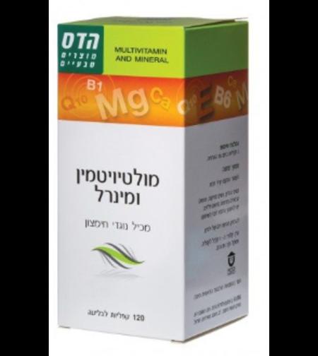 מולטי ויטמין ומינרל 120 טבליות