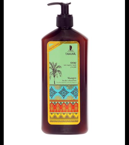 שמפו לשיער יבש צבוע סדרת התמר 500 מ'ל
