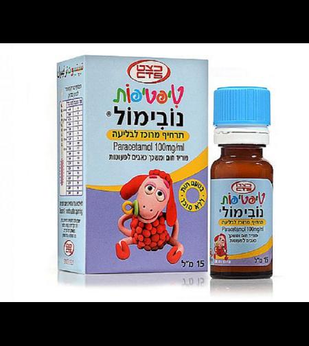טיפטיפות נובימול - NOVIMOL (Paracetamol 100mg/mL)