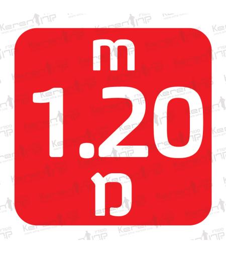 1.20 M