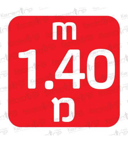 1.40 M