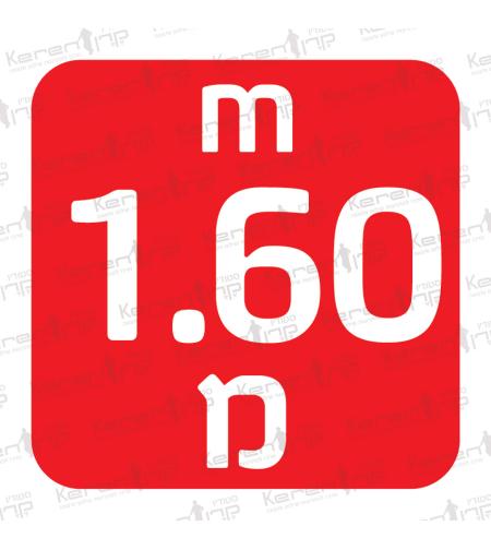 1.60 M