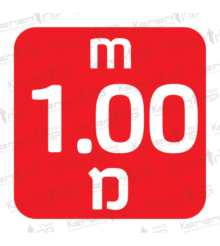 1.00 M
