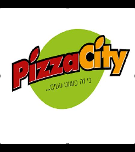 פיצה סיטי