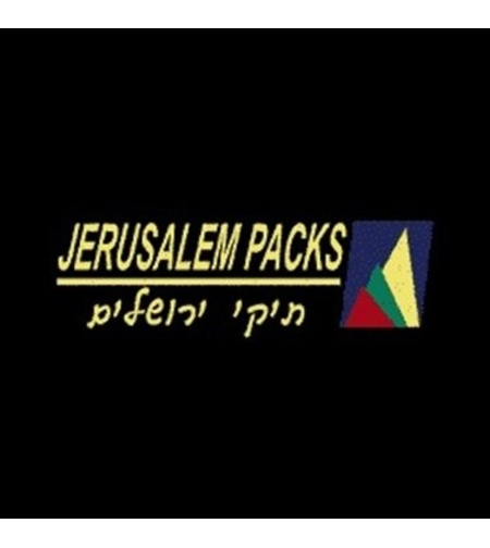 תיקי ירושלים