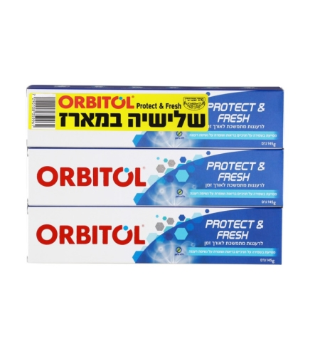 שלישית משחת שיניים אורביטול - פרוטקט אנד פרש (הלבנה)