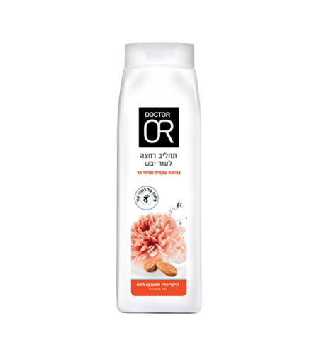 תחליב רחצה לעור יבש שקדים ופרחי בר 700 מ