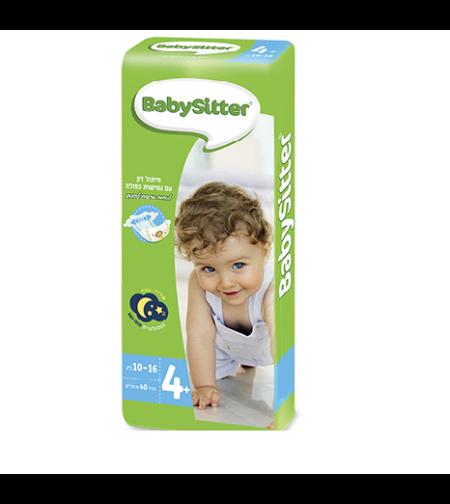 חיתולים שלב 4+ בייביסיטר סטנדרט BabySitter Standard