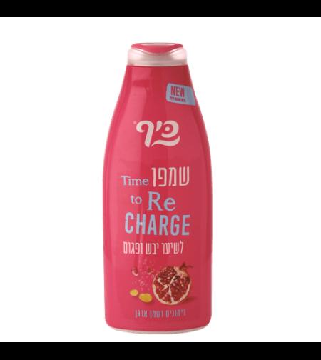 שמפו כיף לשיער יבש ופגום 700 מ'ל
