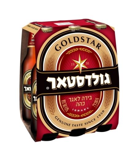 גולדסטאר בירה שישיה 6*330 מ