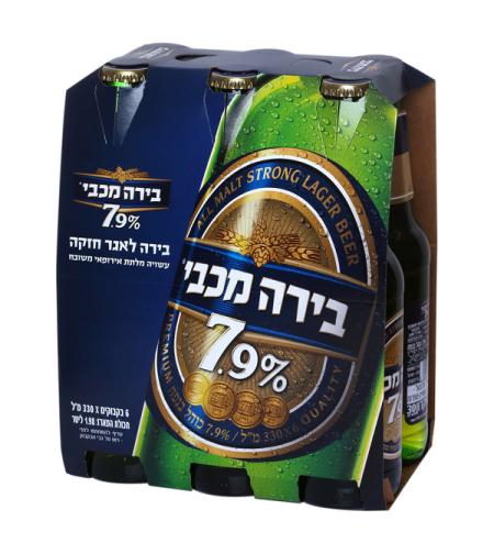 שישית בירה מכבי 7.9% 6*330 מ